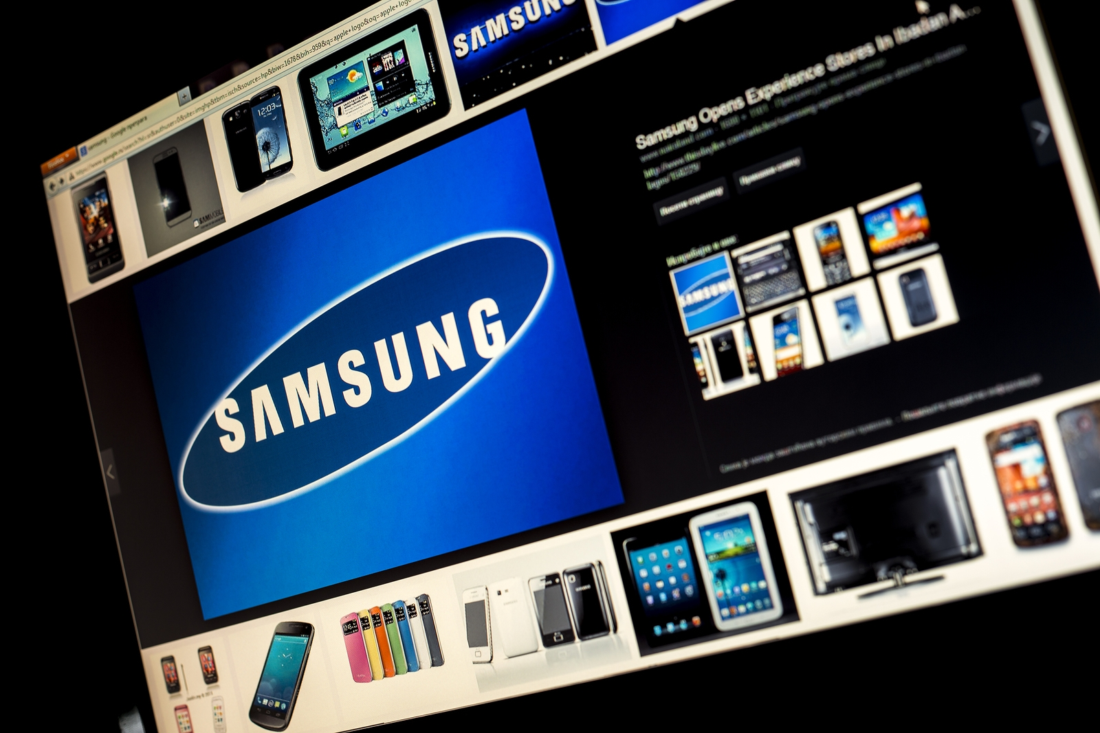 samsung smartphone battery